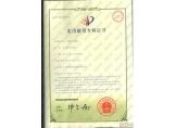 恒温恒shi机zhuan利证书